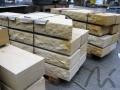 Sandstein_Blockstufe_gelb_2.JPG